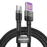 Kabel USB - USB-C 40W 5A SuperCharge