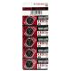 CR2016 maxell Lithium 3Volt (5er Pack)