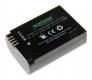 Samsung BP1900 für NX1 Smart Camera (ED-BP1900)