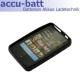 TPU Case für Nokia Asha 501