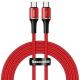 Halo-Kabel USB-C - USB-C PD CATGH-K09