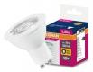 LED Osram GU10 5W warmwhite 120°